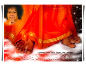 What is My medicine? The intense prayers of the devotees are My medicine.