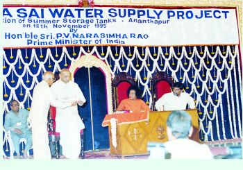 Water - Sai Baba Of India