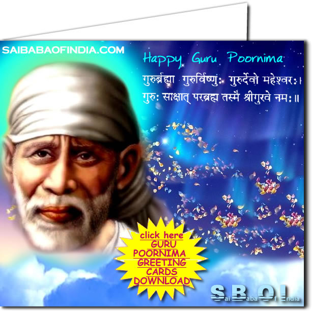 Shirdi sai guru poornima greeting cards download sathya sai news shirdi sai guru poornima greeting cards download shirdisaibabagreetingcardsgurupoornima m4hsunfo