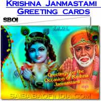 shirdi_sai_baba_greeting_cards_krishna_janmashtami