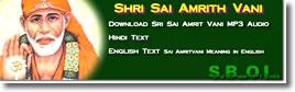 sai-amrit-vani-hindi-english-audio-mp3-cd-download