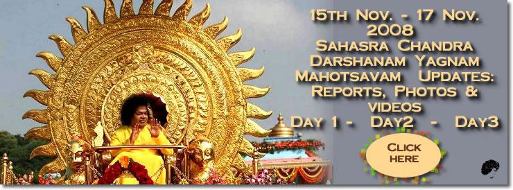 Golden  Chariot: Sahasra_Chandra_Darshana_Mahotsava_Yagnam_2008