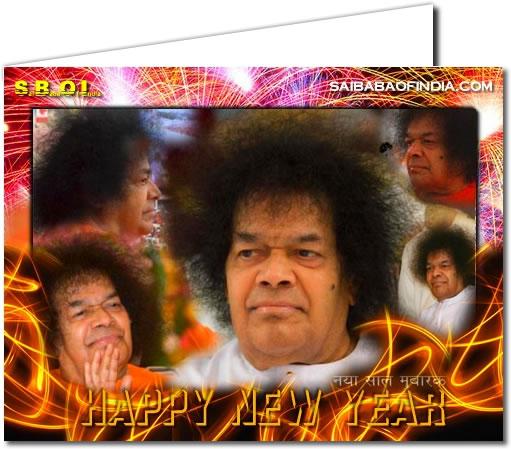 happy-new-year-sathya-sai-baba-10.jpg