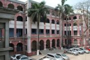 SAARC Government Medical College