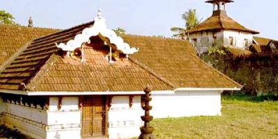 Kerala Fort | Dutch Palace