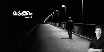 Madakkam | Malayalam Poem