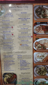 Arturos Mexican Restaurant Menu