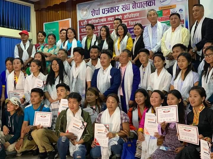 शेर्पा पत्रकार संघको तेस्रो अधिवेशन