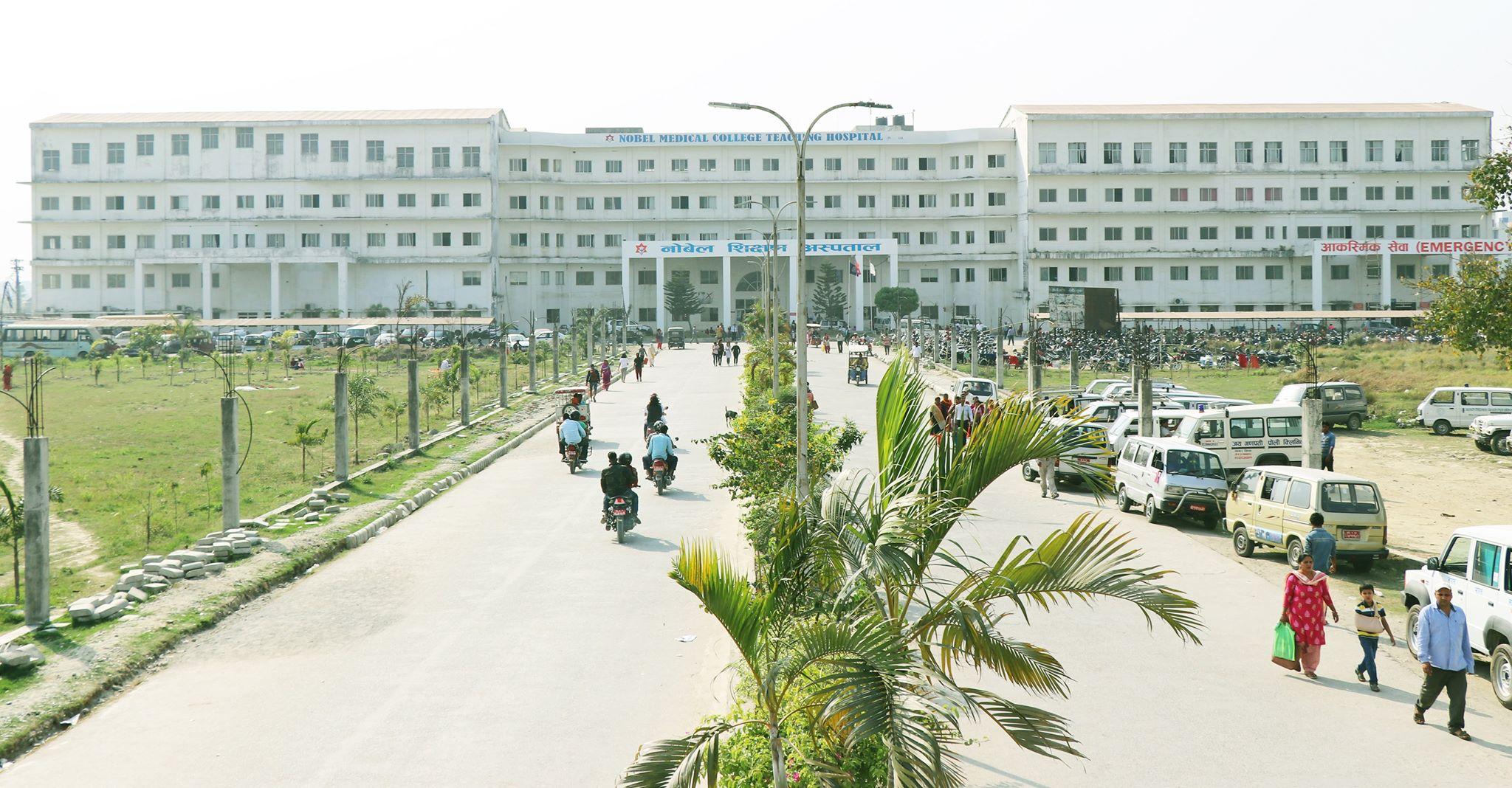 नोबेल अस्पताललाई कोरोना उपचार केन्द्र बनाउन दिन्छुः डा. शर्मा