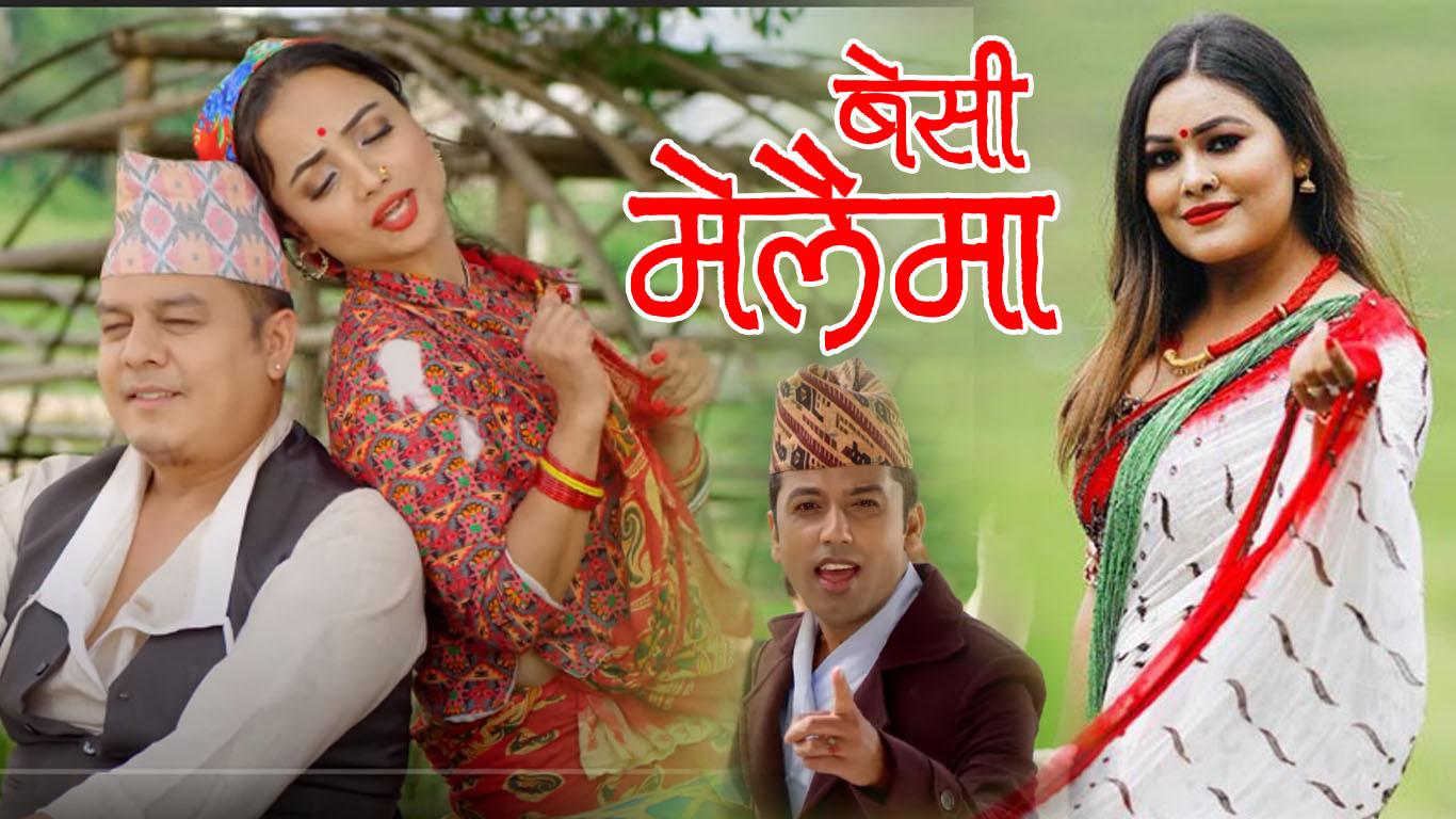 सुनिता दुलालको तीज गीत 'बेसी मेलैमा' सार्वजनिक