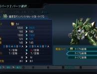 srw_ogs2_ability_gespenst_mk2_type_g_1