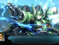 srw_ogs2_ability_gespenst_mk2_type_n_2