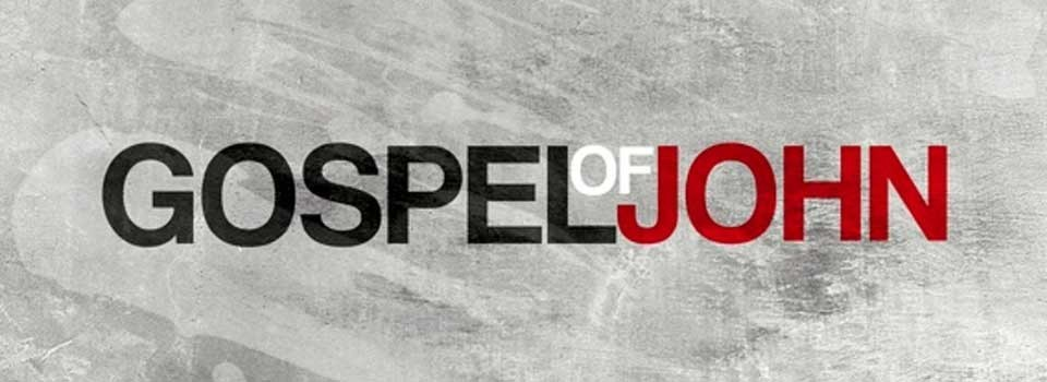 Pericope on the Conclusion of the Gospel of John (21:15-25)