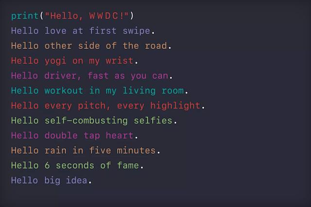 WWDC16poem