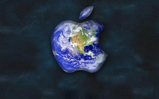 earth shaped like an apple