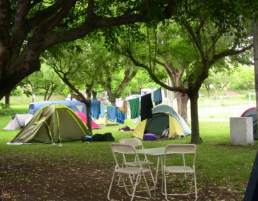 Camping Saint Maurice sur Eygues