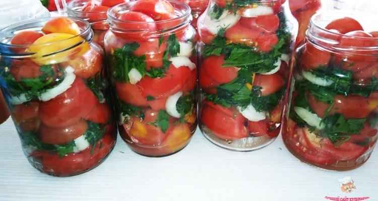 pomidory-na-zimud