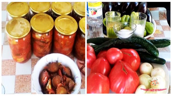 salat-na-zimu-iz-ogurcov-i-baklajanov9