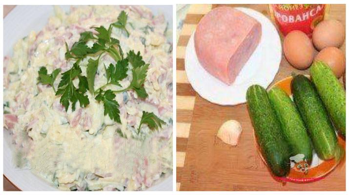salat-nejenka4