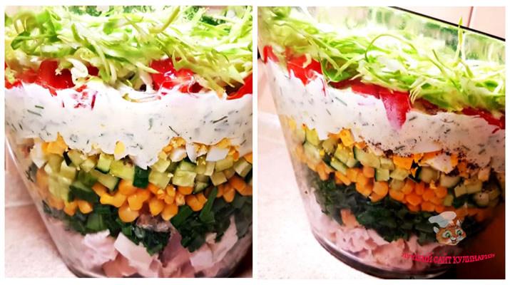 salat-semeyniy