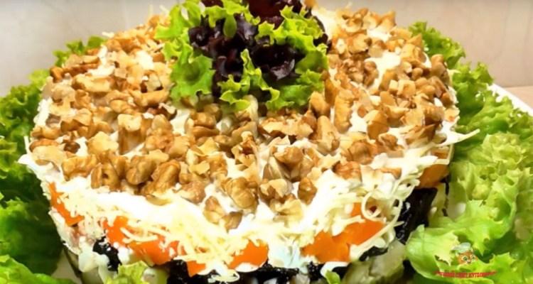 salat-uvertura