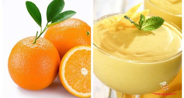 apelsinoviy-kremk