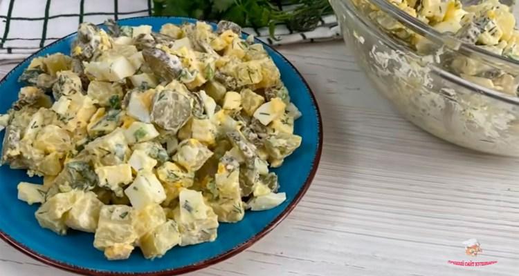momentalniy-salatа