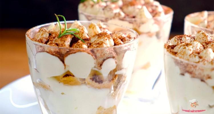 desert-alya-tiramisu-v-stakanchikah