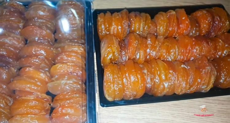 cukati-iz-abrikosaав