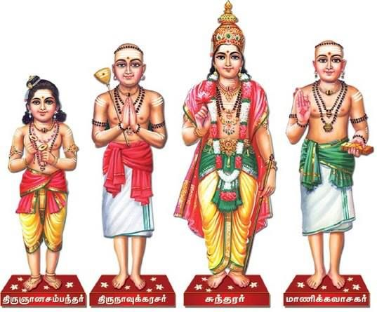 Image result for சைவ குரவர்