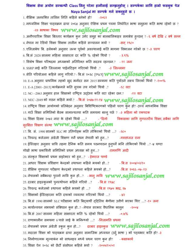 Secondary Level TSC Nepal Exam Questionssecondary level TSC questionsTSC Nepal ma vi questionstsc nepal model questionsTSC Nepal questions