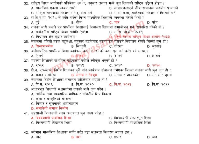 shikshak sewa aayog form, TSC Nepal, TSC Nepal Advertisement, TSC Nepal form, TSC Nepal New Advertisement Notice, TSC online application, TSC Nepal Objective Questions, TSC Question Answer, TSC Objective question, TSC Objective question, www.tsc.gov.np exam center 2074, TSc Nepal, TSC Question, tsc Nepal question 2075, tsc question answer,
