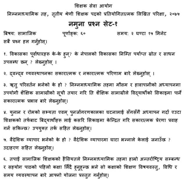 tsc question nepal
