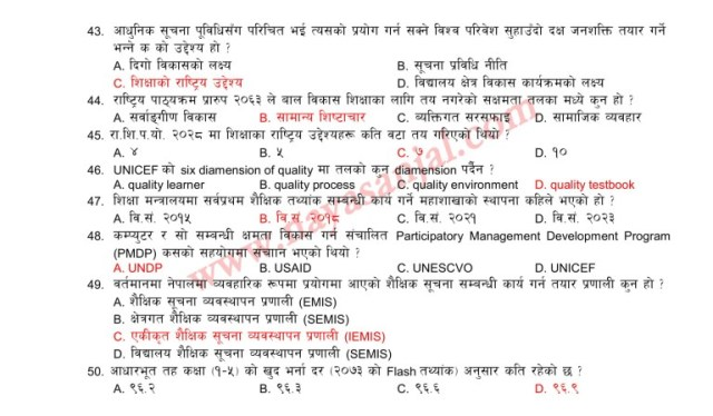 TSC Question Answer, TSC Objective question, TSC Objective question, www.tsc.gov.np exam center 2074, TSc Nepal, TSC Question, tsc Nepal question 2075, tsc question answer,