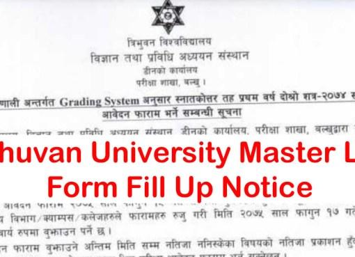 Tribhuvan UniversityMSc, Tribhuvan UniversityMaster of Science, Tribhuvan UniversityForm Fill Up Notice, Tribhuvan UniversityMSc Second Semester, Master of Science, MSc, Master of ScienceForm Fill Up Notice, MScForm Fill Up Notice, TuForm Fill Up Notice, Form Fill Up Notice,