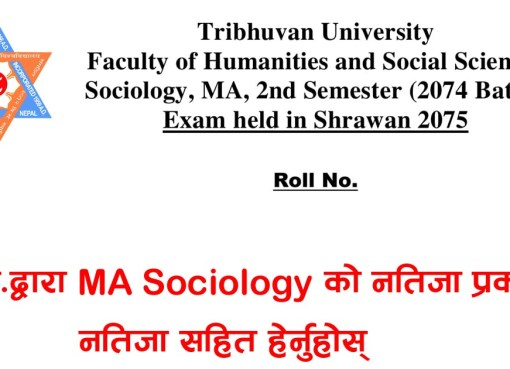 Tribhuvan University MA Sociology Second Semester Exam Result, MA Sociology Second Semester Exam Result, MA Sociology Exam Result, MA Sociology Semester Exam Result, MA Sociology Second Semester Exam Result 2075, MA Sociology Exam Result 2075, MA Sociology Semester Exam Result 2075, TU MA Sociology Second Semester Exam Result, TU MA Sociology Exam Result, TU MA Sociology Semester Exam Result, TU MA Sociology Second Semester Exam Result 2075, TU MA Sociology Exam Result 2075, TU MA Sociology Semester Exam Result 2075, Tribhuvan University Exam Result, TU Exam Result,