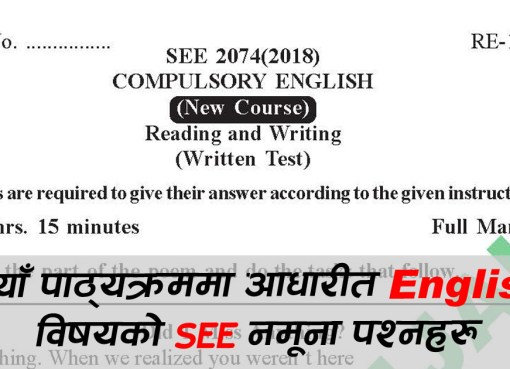 SEE Model Question, see model question English, see question English, see English model question, SEE Question, SEE English Question, See question paper, See English Question paper, English see model question, English model question, see model question set, English model question, see question, see model question English 2075, see question English 2075, see English model question 2075, SEE Question 2075, SEE English Question 2075, See question paper 2075, See English Question paper 2075, English see model question 2075,