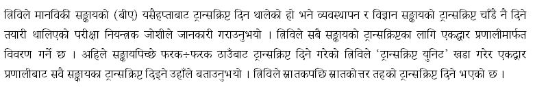 TU Transcript,,  TU Transcript Apply,  TU Transcript 2076, TU Transcript Apply 2076,  TU Transcript 2075,  Tribhuvan University Transcript,,  Tribhuvan University Transcript Apply,  Tribhuvan University Transcript 2076, Tribhuvan University Transcript Apply 2076,  Tribhuvan University Transcript 2075,  Tribhuvan University,  Tribhuvan University Nepal,  Tribhuvan University exam,  Tribhuvan University exam notice,  Tribhuvan University exam result,  Tribhuvan University notice,  Tribhuvan University Exam form,  Tribhuvan University result 2076,  Tribhuvan University routine ,  Tribhuvan University routine 2076,  Tribhuvan University exam routine,  TU Nepal,  TU exam,  TU exam notice,  TU exam result,  TU notice,  TU Exam form,  TU result 2076,  TU routine ,  TU routine 2076,  TU exam routine,