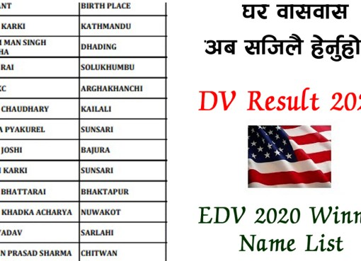 dv lottery ,edv lottery,dv, edv,dv lottery result,edv lottery result,dv result,edv result , dv lottery result Nepal,edv lottery result Nepal , dv result Nepal,edv result Nepal, dv 2020 lottery result Nepal,edv 2019 lottery result Nepal, dv 2019 result Nepal,edv 2019 result Nepal , dv lottery 2020,edv lottery 2020 , dv 2020,edv 2020 , dv lottery result 2020,edv lottery result 2020 , dv result 2020,edv result 2020, DV 2020 Nepal Result,DV korea result , DV UAE result,edv 2020 Nepal result , www.dvlottery.state.gov,dvlottery.state.gov result nepal , dvlottery.state.gov result,dvlottery Nepal, how to check dv result in Nepal,dv result check , dv result check Nepal,Nepal dv result check , name list dv result Nepal, dv winner name list,dv 2020 winner name list,dv winner name list Nepal,dv 2020 winner name list Nepal,dv winner name Nepal result name lsit,dv result name list,How to check EDV 2019 result,How to check DV 2019 result,How to check EDV 2020 result,How to check DV 2020 result,How to check EDV result , How to check DV result,How do I check my DV visa status , Is the DV lottery 2019 results out,dv lottery 2019 resultsdv lottery 2020 , dv lottery 2020 registration,www.dvlottery.state.gov 2019 results check , dv lottery 2019 status check,dv lottery 2018 status check , www.dvlottery.state.gov 2020 result check,www.dvlottery.state.gov 2019 result check, www.dvlottery.state.gov 2020 result,Check DV Online Result 2020 , DV Online Result 2020,Check DV Online Result , DV Online Resul,