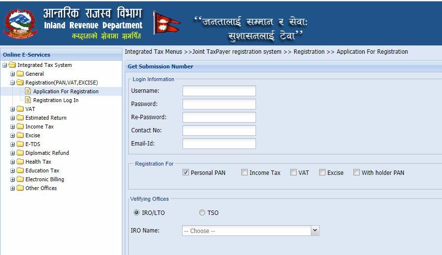 pan registration in nepal,pan registration in nepal,online pan card registration in nepal,pan card nepal,nepal online pan card,ird nepal,nepal online pan,ird.gov.np,rd personal pan