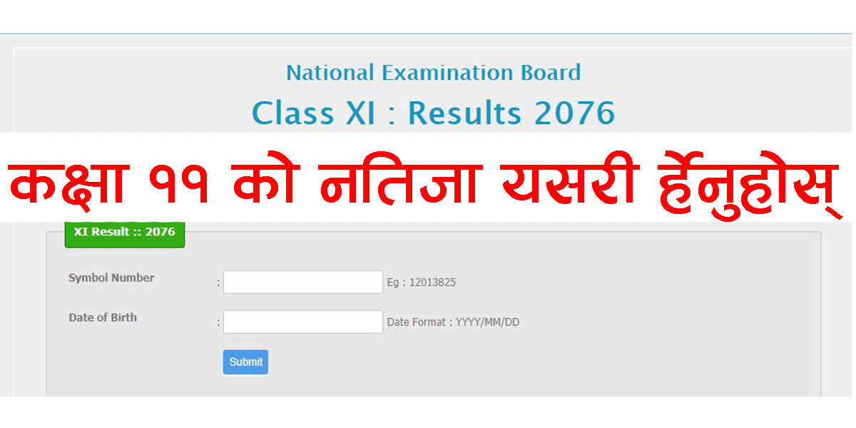 NEB Grade 11 Result 2076 with Grade-Sheet Via SMS:SMS is a very convenient and faster way for view NEB Grade 11 Result 2076 with Grade-Sheet.In order to get results through SMS, Type NEB Your Symbol Number and send it to any of the shortcode provided below.For Example: Type NEB 123456789 and send it to 34949Aakash Tech: 31003Easy Service: 34949Focus on Nepal: 35566Nepal Telecom: 1600Sparrow SMS: 35001NEB Grade 11 Result 2076 with Grade-Sheet Via Website:www.neb.ntc.net.npwww.neb.gov.nwww.soce.gov.npwww.moe.gov.npwww.edusanjal.comNational Examination Board (NEB),Sanothimi Bhaktapur publishes the result ofGrade Improvement/ Supplementary Exam of Grade 11.Result Statistics of Grade 11 Supplementary ExaminationTotal Number of Eligible Students: 141,825Total students who appeared the examination: 131,988Examination Cancelled: 16Result withheld: 07Students who have appeared as a regular examiner in the grade XI examination conducted in 2075 BS and were absent or got 'D+' / 'D' / 'E' grade in one subject participated in the Grade improvement examination held on Poush.How to check NEB Class 11 Result?There are a couple of various approaches to find online neb results. Here we look at few of them. The most tried and true way to deal with check the national examination board result is its site neb.gov.np.NEB Class 11 Science Humanities Education Results is out now. So understudies can check NEB Class 11 Science Humanities Education Results from here.www.neb.ntc.net.np for Online ResultNepal telecom in like manner gives the class 11 online result. So hence you have to go to the page of Nepal telecom. Here also you have to take after the relative walks as given above. Like as an issue of first significance go to the result page. Enter the exam picture number with date of birth. Finally, submit it for the result. neb result 2076 class 11,neb result,hseb result,check neb result,grade 11 neb result 2076,grade 11 result 2076,how to check,how to check,ncell neb result,neb board resu