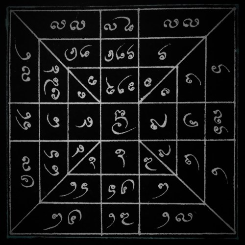 Yant Kasat Hongsawadee - Yantra of the Burmese Kings