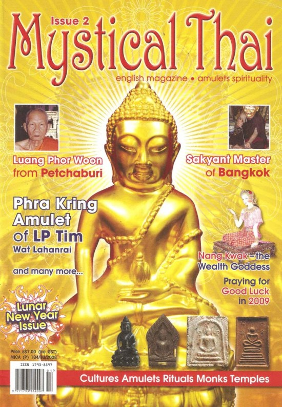 Cover of Mystical Thai Magazine
