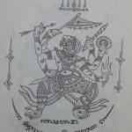 Hanuman Dtua 8