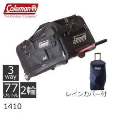 Coleman 3wayボストンキャリー 1410