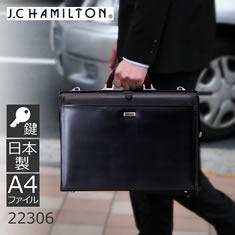 J.C HAMILTON ダレスバッグ 1型