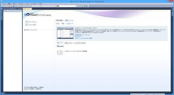 VSC++2010