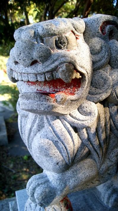 石廊岬の狛犬!