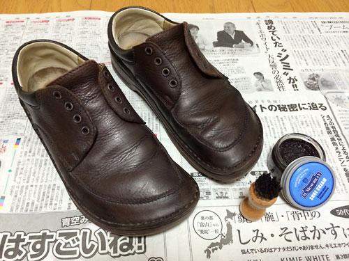 140606靴磨き04