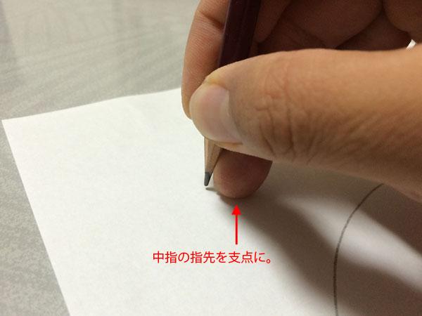 141102手描き円03